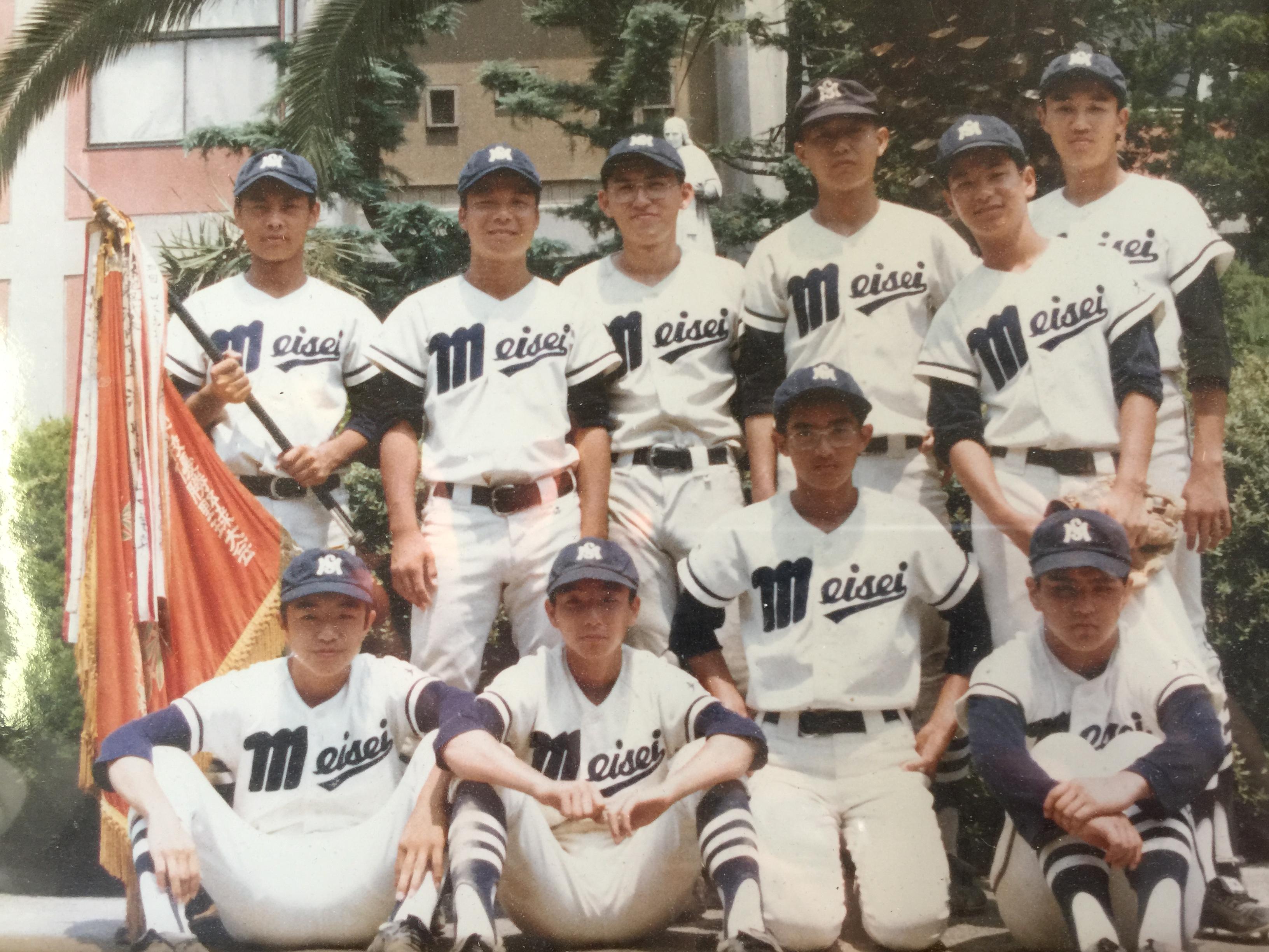 明星中学時代の大谷監督と野球部のメンバー(前列左から2番目が大谷監督)